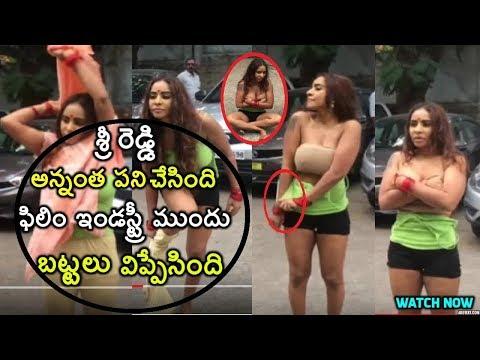 Xxx Mp4 Sri Reddy With Out Dress Sri Reddy In Public Removes Dress Sri Reddy Hot Nude In Public 3gp Sex