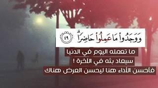 ارح قلبك واستمع للقارئ إبراهيم حجار 🌙🍂