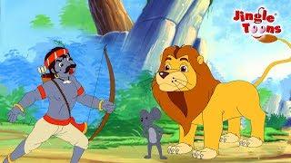 LION & MOUSE | शेर और चुहे की कहानी | JingleToons Famous Hindi Stories