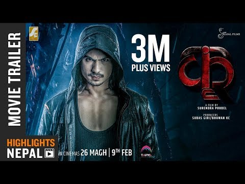 Xxx Mp4 KRI New Nepali Movie Official Trailer 2018 Ft Anmol Kc Anoop Bikram Shahi Aditi Budhathoki 3gp Sex