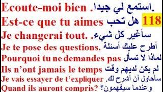 تعلم اللغة الفرنسية للأطفال و المبتدئين : تطبيق باللغة الفرنسية للتكلم بالفرنسية في فرنسا أو كندا