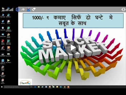 1000/-rs earning in less than 2 hours with proof in share market_MoX