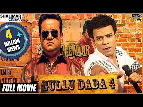 Gullu Dada 4 Full Length Hyderabadi Movie Aziz Naser Adnan Saijd Khan