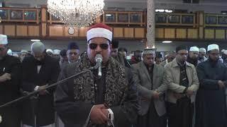 Qarie Mamdooh Aamir - Taraweeh