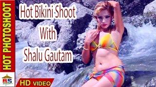 Shalu Gautam Hot Model and Singer ||  BIkini Shoot || Nepali Fashion 2015