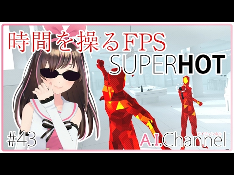 Xxx Mp4 【VRアクションFPS】SUPERHOTにチャレンジ!part1 3gp Sex