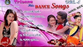 Trisana Music Superhit Lok Dohori 2015  Dance Hit Collections | Audio Jukebox