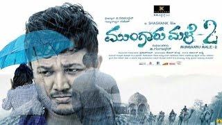 Mungaru Male 2 Kannada Full  Movie