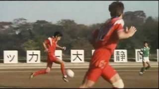 Shoot! Movie AMV - Sunao de Itai