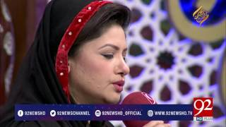 Rehmat-e-Ramazan (Iftaar Transmission) 23-06-2017 - 92NewsHDPlus