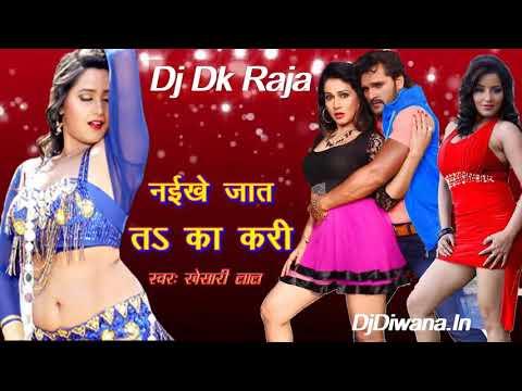 Xxx Mp4 Bhojpuri Dj Remix Song 2018 Khesari Lal Yadav 3gp Sex