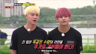 running man ep 300 playing with BTS part 1