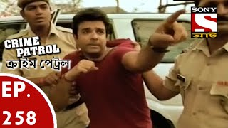 Crime Patrol - ক্রাইম প্যাট্রোল (Bengali) - Ep 258 - High Stakes