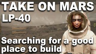 Take On Mars LP 040