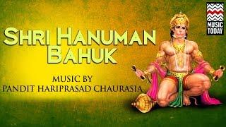 Shri Hanuman Bahuk | Audio Jukebox | Devotional | Vocal | Ravindra Sathe