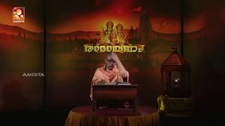 Ramayanam | Swami Chidananda Puri | Ep: 43 | Amrita TV