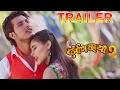 New Nepali Movie- 2017   DARPAN CHHAYA 2   दर्पण छाँया २   OFFICIAL TRAILER  