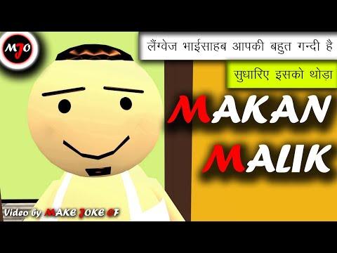 Xxx Mp4 MAKE JOKE OF MJO MAKAN MALIK 3gp Sex