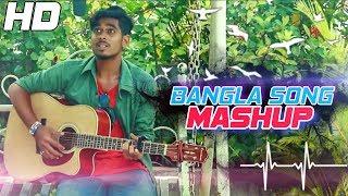 Bangla Mashup by Evance Sanjoy | Official Music Video | 2017