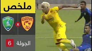 ملخص مباراة القادسية ضد الفتح   في الجولة 6 من دوري المحترفين السعودي