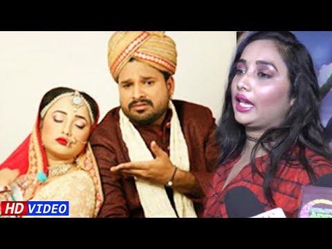 Xxx Mp4 रानी चटर्जी ने शादी की खबर को बताया झूट Rani Chatterjee On FAKE Wedding 3gp Sex