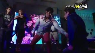 المـزيكا  - من اغنية كلوديا - فيلم اوشن 14 بطولة نجوم مسرح مصر