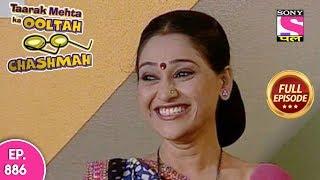 Taarak Mehta Ka Ooltah Chashmah - Full Episode 886 - 28th December, 2017
