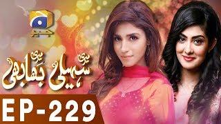 Meri Saheli Meri Bhabi – Episode 229 | Har Pal Geo
