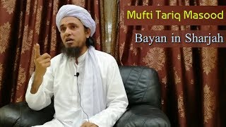 Mufti Tariq Masood Latest Bayan @ Sharjah, UAE - 12 Dec, 2017