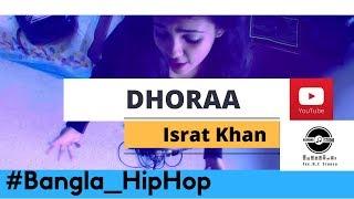 Bangla Rap / Hip Hop - Freeverse On G-Eazy - Guala By Israt Khan (Official Music Video) #Bangladesh