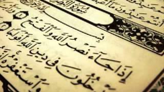 سورة الشعراء / الشيخ خالد القحطاني