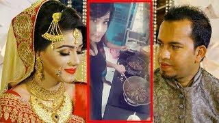 প্রথম বারের মত শ্বশুর বাড়িতে রান্না করলেন নায়িকা মাহিয়া মাহি | Mahiya Mahi | Bangla News Today