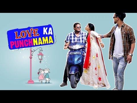 LOVE KA PANCHNAMA Full Entertainment Firoj Chaudhary Comedy 2018