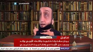 المسائية .. سخرية على مواقع التواصل في مصر بعد ارتفاع أسعار المنتجات البترولية