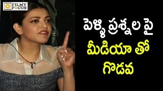 Kajal Agarwal Angry on Media about Marriage Questions || Khaidi No 150 Movie Press Meet