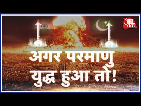 Vardaat: What Happens If Nuclear War Takes Place ?