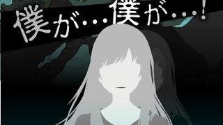犯人は僕です。~露天風呂編~ #3 【攻略生放送】