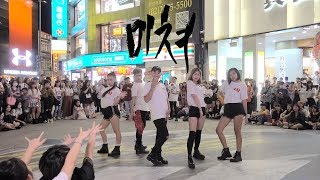 [KPOP IN PUBLIC] 4MINUTE 'CRAZY' DANCE COVER by 4MINIA from TAIWAN(五團聯合公演)