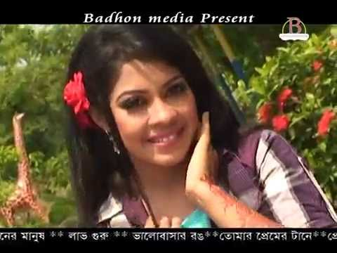 Sotto Maya | Singer..Asik Anam | Badhon Media |  Director .Sapon sarker |  Music Video 2016