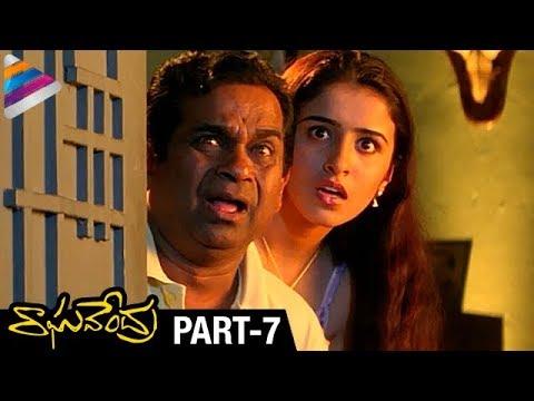 Xxx Mp4 Prabhas New Movie Raghavendra Telugu Full Movie Part 7 Brahmanandam Telugu Filmnagar 3gp Sex
