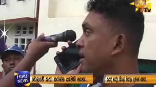 Dengue mosquito larvae have been found in a school in Aloysius College in Ratnapura