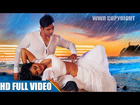 Xxx Mp4 Bheegi Raat Ke Bahane Aaja ARJUN BHOJPURI FULL SONG HD VIDEO 3gp Sex