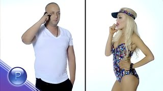 TEDI ALEKSANDROVA & JAMAIKATA - KISS ME BABY / Теди Александрова и Джамайката - Kiss me baby, 2013