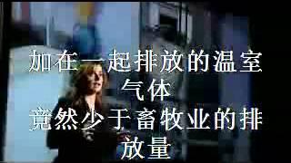 纪录片~重新认识肉类的真相~01/05