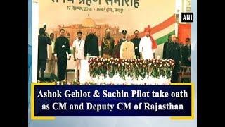Ashok Gehlot & Sachin Pilot takes oath as CM and Deputy CM of Rajasthan - #Rajasthan News