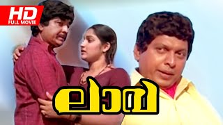 Laava Malayalam Full Movie High Quality