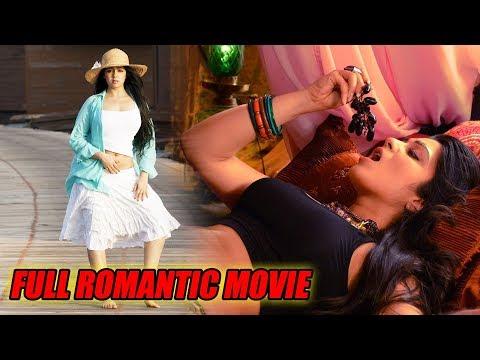 Xxx Mp4 Charmi Latest Romantic Telugu Full HD Movie Charmi Puri Jagannadh Theatre Movies 3gp Sex