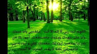 বাংলা অনুবাদ সহ কুরআন holy Quran with bengali translation surah_ya_sin