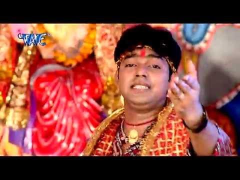 Xxx Mp4 चमकेला चंद्र Badaniya Singar Sajal Ba Mori Maiya Ke Pawan Singh Bhojpuri Mata Bhajan 3gp Sex
