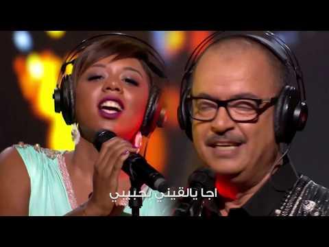 Download Lagu Khaoula Moujahid & Fayçal - Moul Koutchi (Coke Studio Maroc) | خولة مجاهد و فيصل - مول الكوتشي MP3